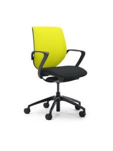 scaun cu manere spatar mustar