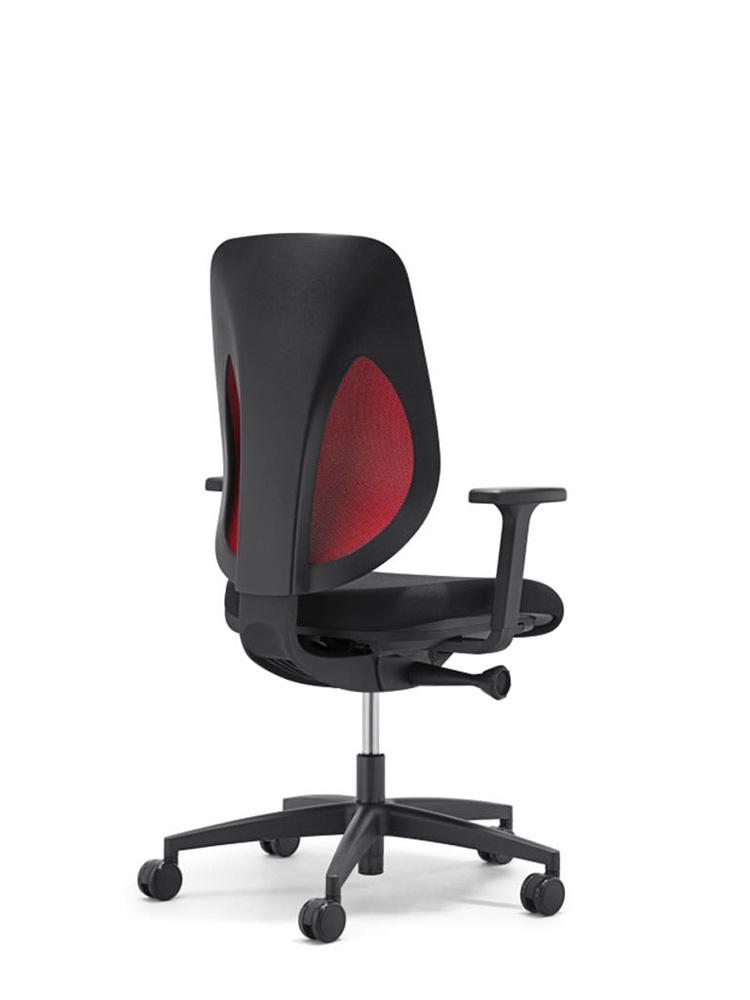 scaun office ergonomic