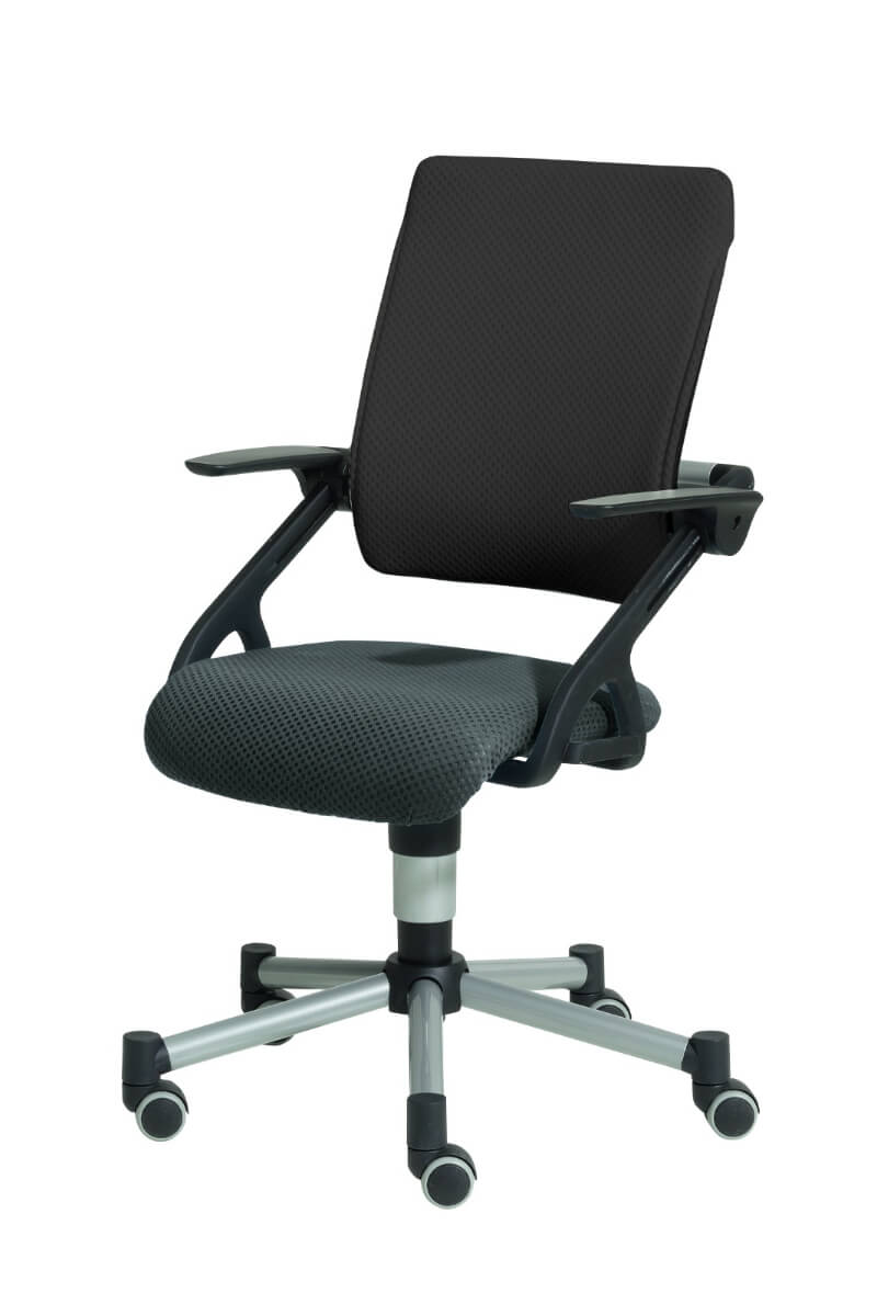 scaun reglabil negru